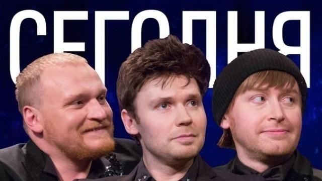 Братья Сафроновы в программе  «Вечерний Ургант»