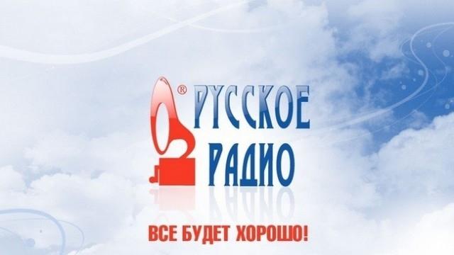 Сергей Сафронов станет соведущим на «Русском радио»