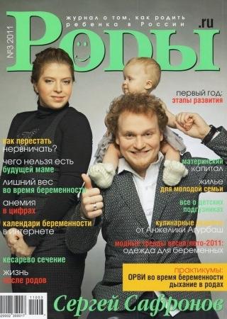 """""""Роды.ru"""""""