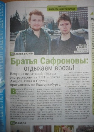"""Телесемь"""