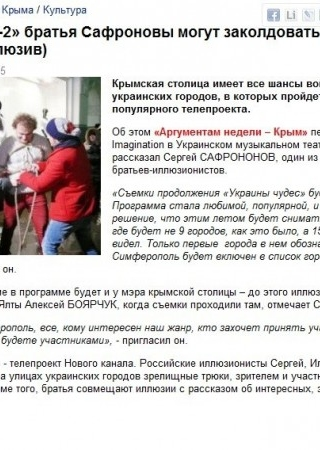"""""""Аргументы недели"""""""