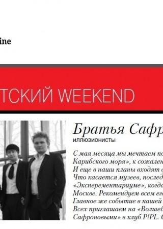 """OfficeMagazine"""