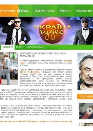 """""""Новый канал"""""""