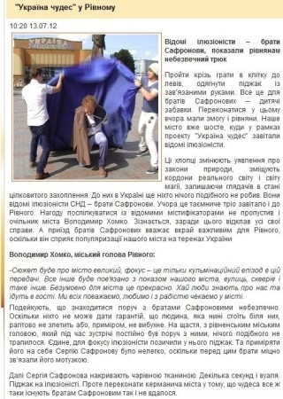 """""""Сфера - тв"""""""