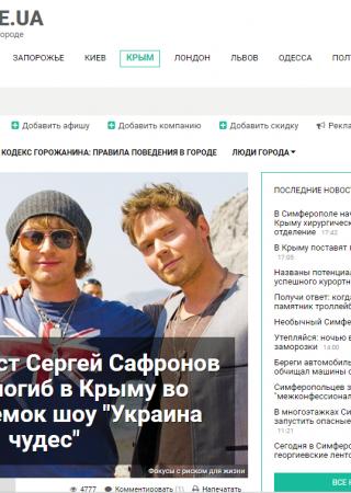 crimea.vgorode.ua