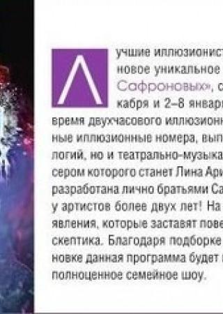 """""""Роды.ру"""""""
