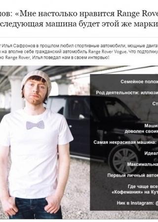 «somanyhorses.ru»