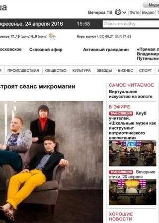 «Вечерняя Москва»