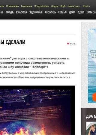 «KLEO.ru»