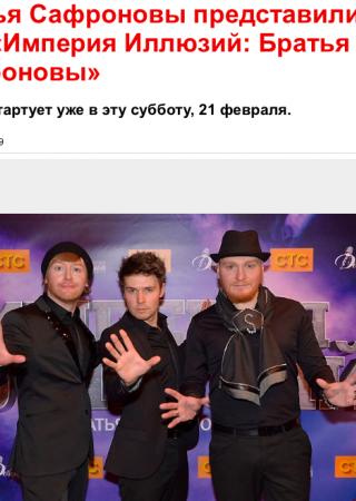 «tele.ru»