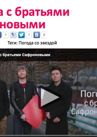 «360tv.ru»