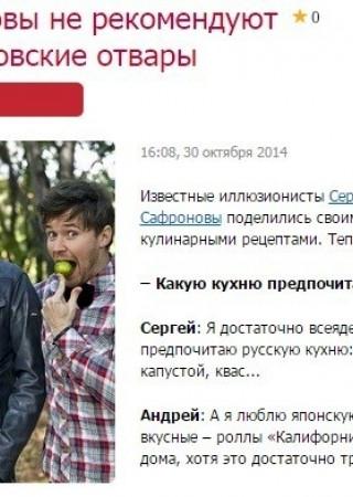 «Vokrug.tv»