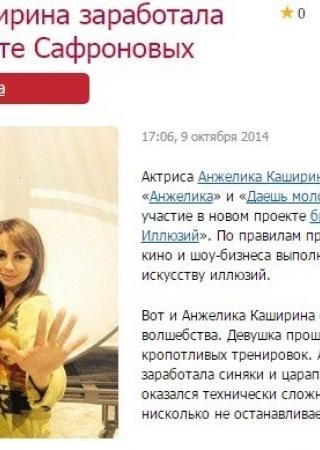 Vokrug.tv