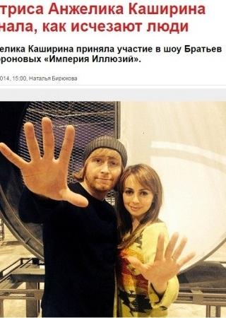 Tele.ru