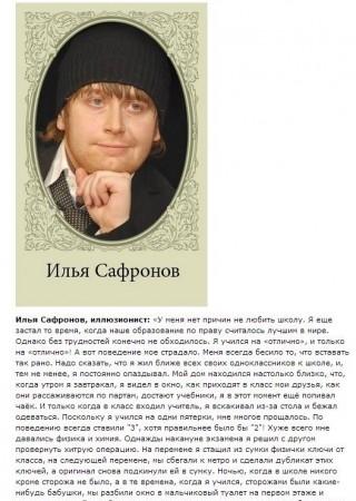 I-gency.ru