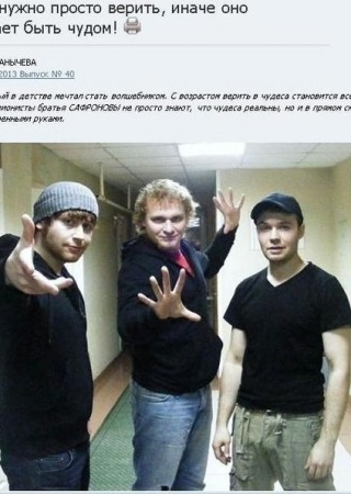 """""""Казанские ведомости"""""""