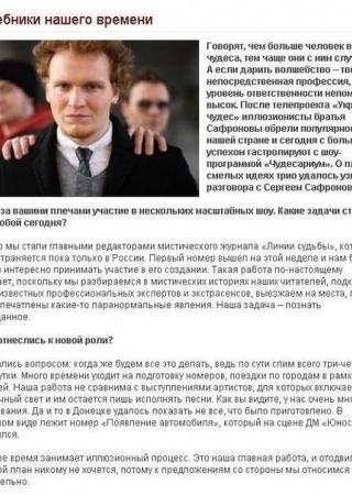 """Жизнь"""