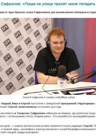 """""""БИМ-радио"""""""
