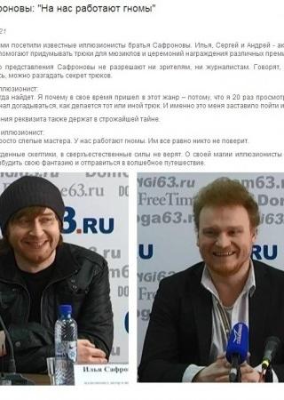 """""""ТЕРРА"""""""