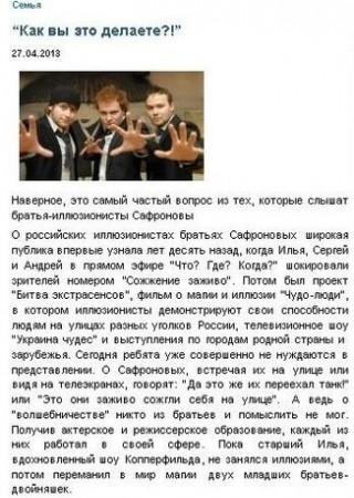 """""""Народная газета"""""""