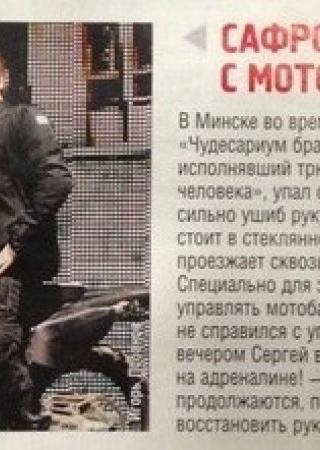 """""""ТелеНеделя"""""""