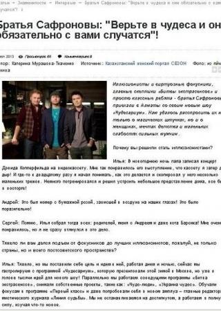 """Сезон"""