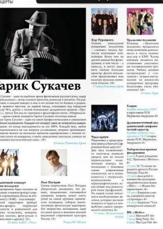 """""""Главный город"""""""