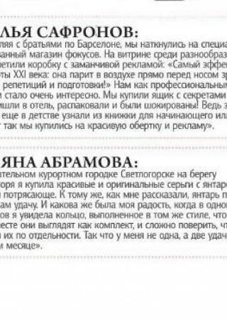 """""""Атмосфера"""""""