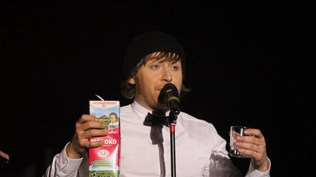 «Пакет молока»
