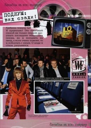 Lo magazine
